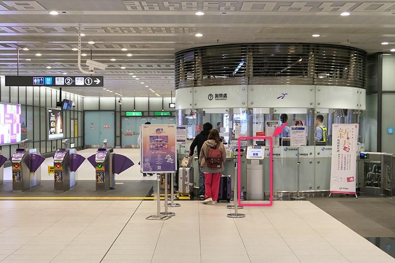台湾桃園国際空港のMRT改札