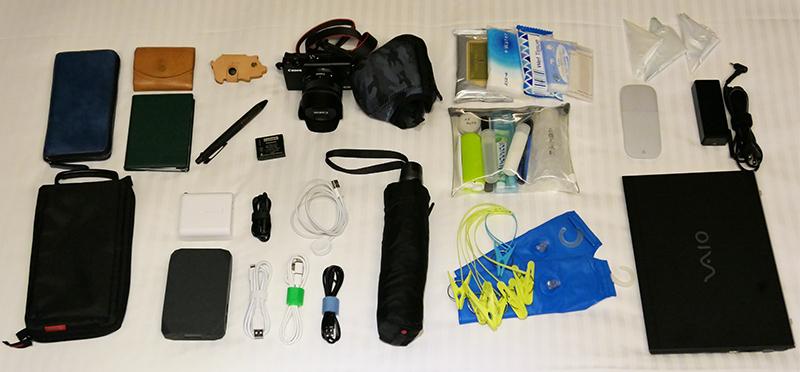 4泊5日での台湾滞在時の荷物
