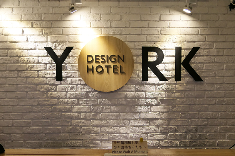 York Hotel(ヨークホテル)