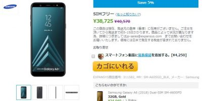 EXPANSYS Samsung Galaxy A6+ 商品ページ
