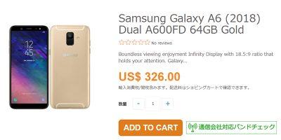ETOREN Samsung Galaxyy A6 商品ページ