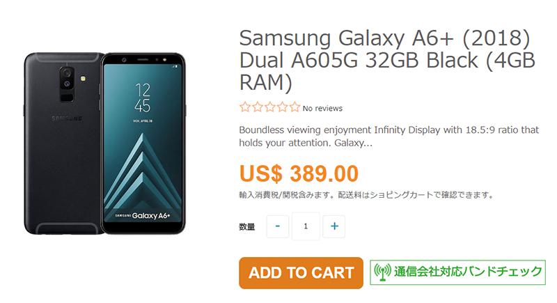 ETOREN Samsung Galaxyy A6+ 商品ページ