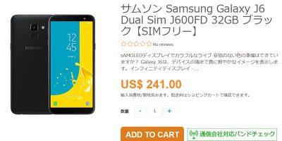 ETOREN Samsung Galaxy J6 商品ページ
