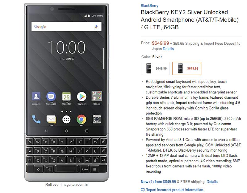 Amazon.com BlackBerry KEY2 商品ページ