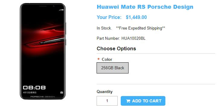 1ShopMobile.com Porcshe Design Huawei Mate RS 商品ページ