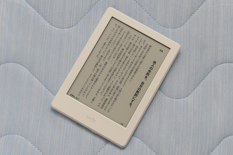 Amazon.co.jp Kindle White