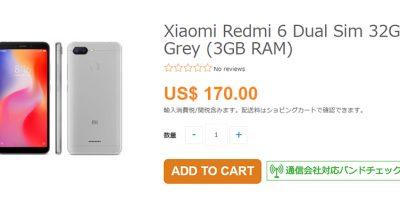 ETOREN Xiaomi Redmi 6 商品ページ