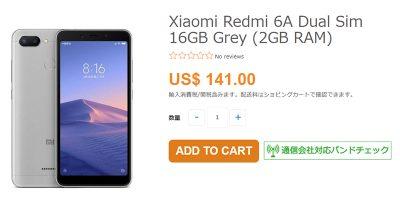ETOREN Xiaomi Redmi 6A 商品ページ