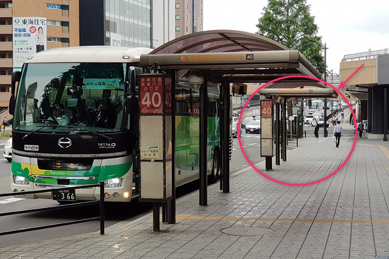バス 仙台 盛岡