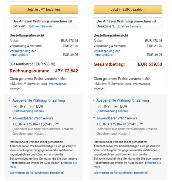 Amazon.de OnePlus 6 購入費用