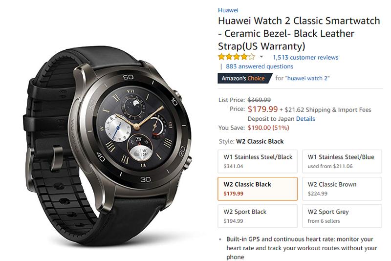 Amazon.com Huawei Watch 2 Classic 商品ページ