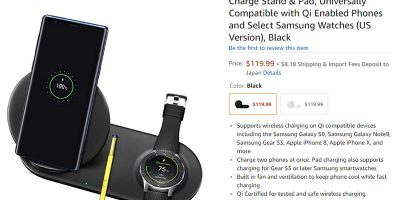 Amazon.com Samsung Wireless Charger Duo 商品ページ