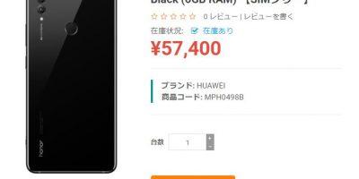 ETOREN Huawei Honor Note 10 商品ページ