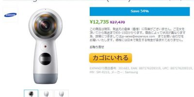 EXPANSYS Samsung Gear 360(2017) 商品ページ