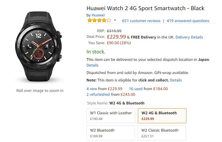 Amazon.co.uk Huawei Watch 2 商品ページ