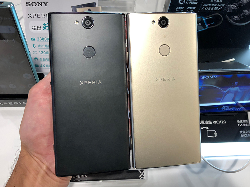 Sony Xperia XA2 Plus Black Gold