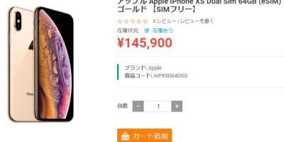 ETOREN Apple iPhone XS 商品ページ