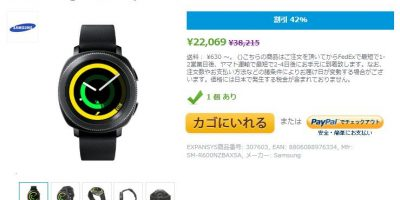 EXPANSYS Samsung Gear Sport 商品ページ