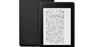 Amazon Kindle Paperwhite(2018)