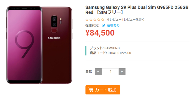 ETOREN Sasmung Galaxy S9+ 商品ページ