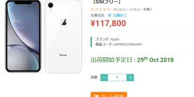ETOREN Apple iPhone XR 商品ページ