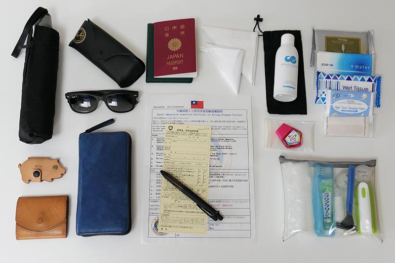 2泊3日での台湾滞在時の荷物