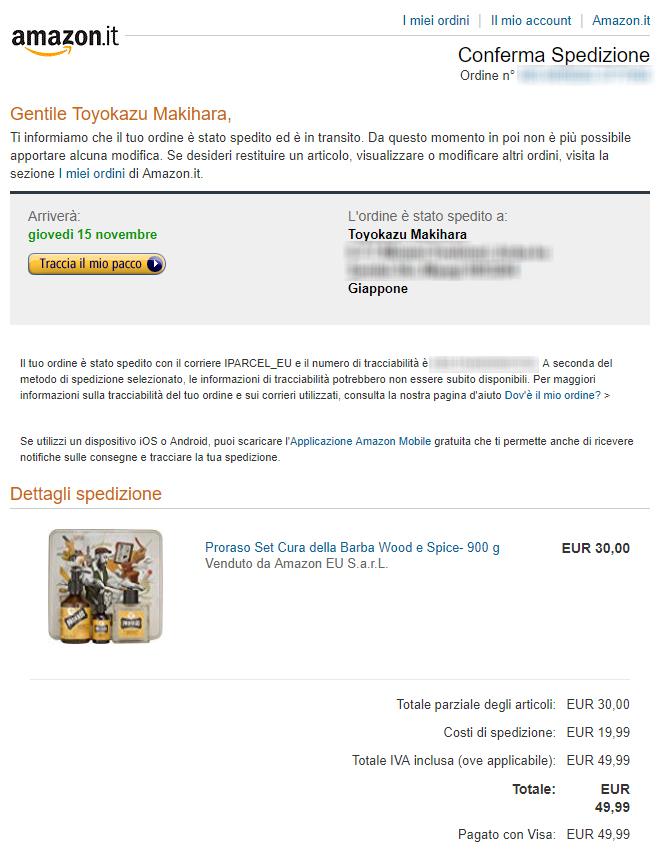 Amazon.itでの買い物(例)