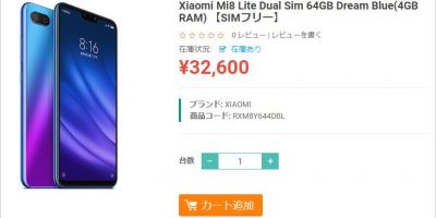 ETOREN Xiaomi Mi 8 Youth Edition 商品ページ