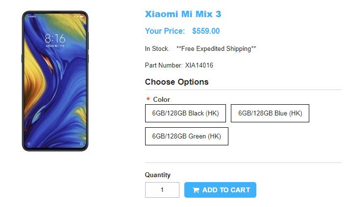 1ShopMobile.com Xiaomi Mi MIX 3 商品ページ