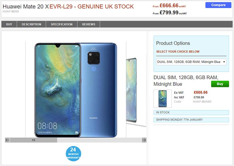 Clove Huawei Mate 20 X 商品ページ
