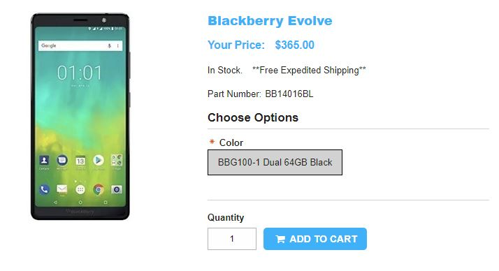 1ShopMobilie.com BlackBerry Evolve 商品ページ