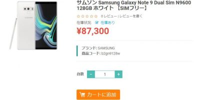 ETOREN Samsung Galaxy Note9 商品ページ