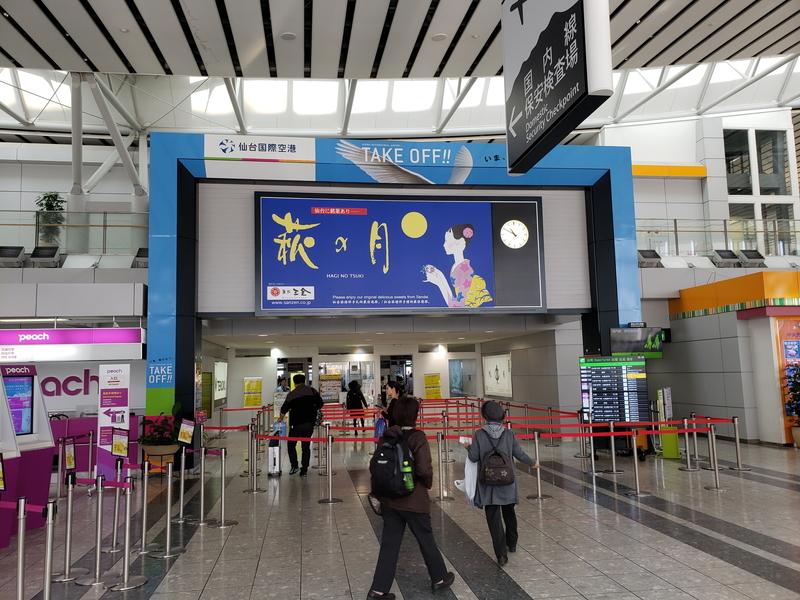 仙台空港の国内線出発ゲート