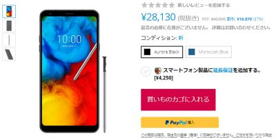 EXPANSYS LG Q Stylus+ 商品ページ