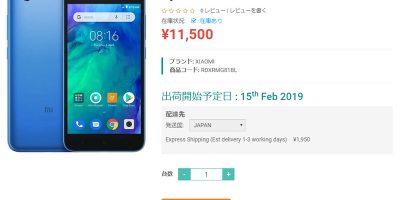 ETOREN Xiaomi Redmi Go 商品ページ