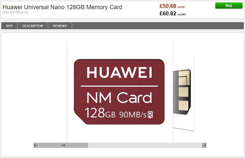Clove Huawei Nano Memory Card 商品ページ