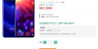 ETOREN Huawei Honor View 20 商品ページ