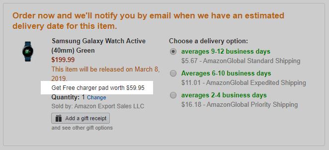 Amazon.com 注文内容の確認画面