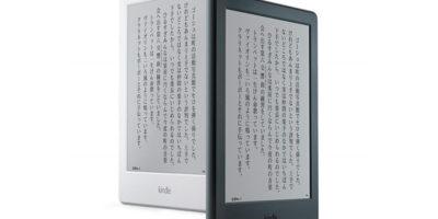 Amazo Kindle