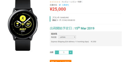 ETOREN Samsung Galaxy Watch Active 商品ページ