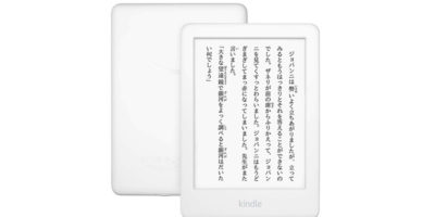 Amazon Kindle(第10世代)