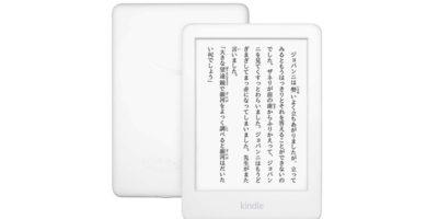 Amazon Kindle(第10世代)