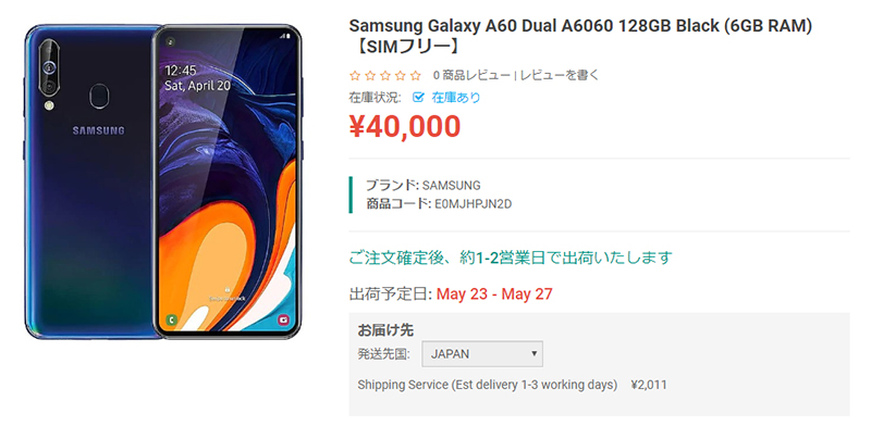 ETOREN Samsung Galaxy A60 商品ページ