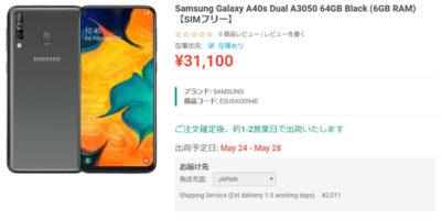 ETOREN Samsung Galaxy A40s 商品ページ