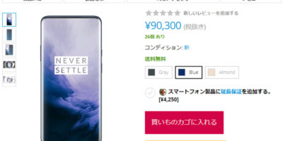 EXPANSYS OnePlus 7 Pro 商品ページ