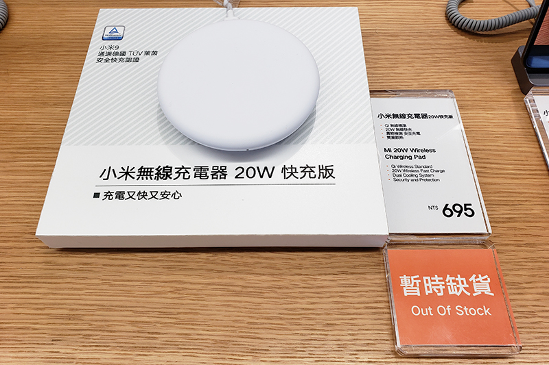 Xiaomi 20W Wireless Charger