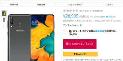 EXPANSYS Samsung Galaxy A40s 商品ページ