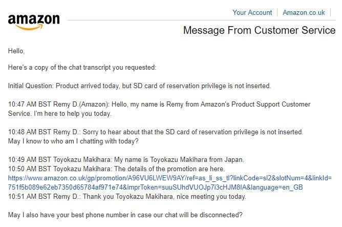 海外Amazonでの問い合わせ手順