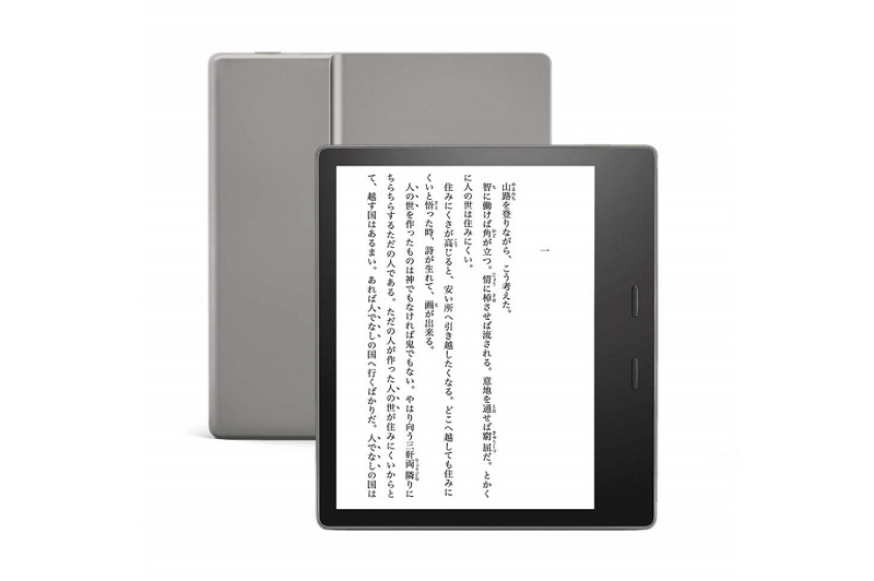 Kindle Oasis 第10世代 2019年モデル
