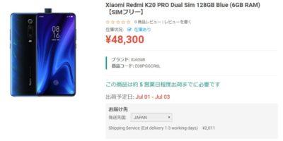 ETOREN Xiaomi Redmi K20 Pro 商品ページ